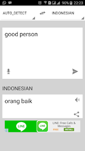Kamus Semua Bahasa Terlengkap screenshot