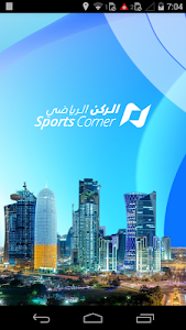Sports Corner screenshot 0