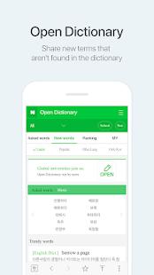 App NAVER Korean Dictionary APK for Windows Phone