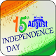 Independence Day Wisesh SMS Download on Windows