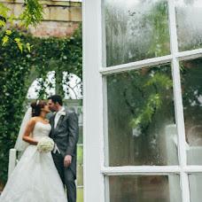 Wedding photographer Ian France (ianfrance). Photo of 05.10.2016