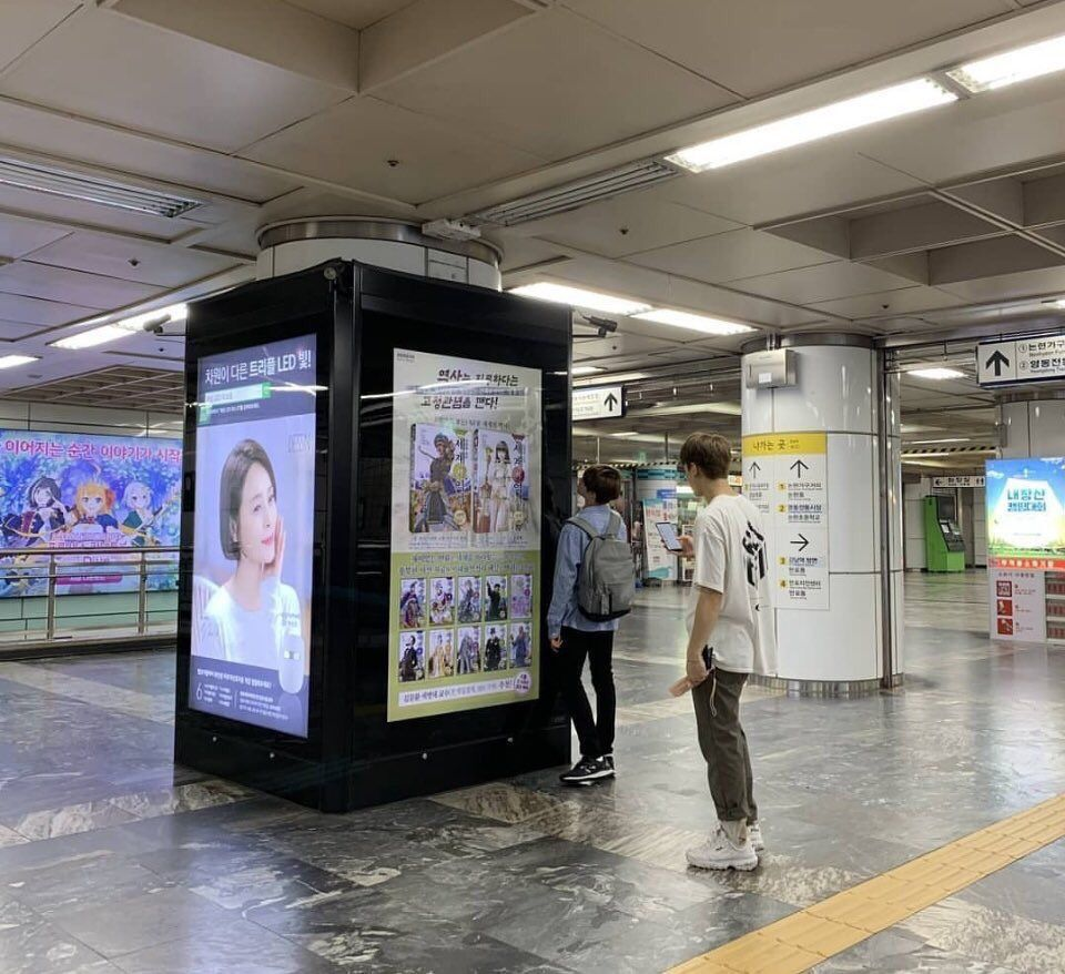 produce x 101 subway ad letter 3