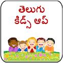 Telugu Kids App icon