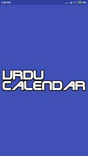 Urdu Calendar 2017 - náhled