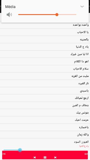اغاني - وردة الجزائرية