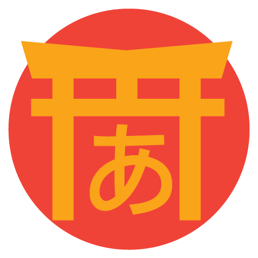 Kana Town: Learn Japanese, Hiragana & Katakana app (apk) free download for Android/PC/Windows