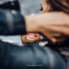 婚礼摄影师Justo Navas(justonavas)。22.02.2018的照片