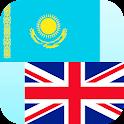 Kasachisch Englisch Übersetzer icon
