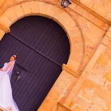 Fotógrafo de bodas Braulio Vargas (brauliovargas). Foto del 14.05.2015