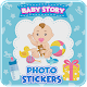 Download Baby Story-Photo Stickers and Effects For PC Windows and Mac