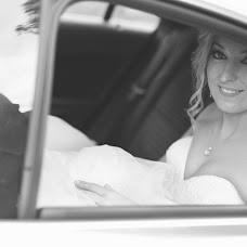 Wedding photographer Arnold Botos (botos). Photo of 10.09.2015