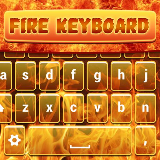 消防 键盘主题 個人化 App LOGO-硬是要APP