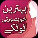 Urdu Beauty Tips – Gharelo Beauty Totkay icon