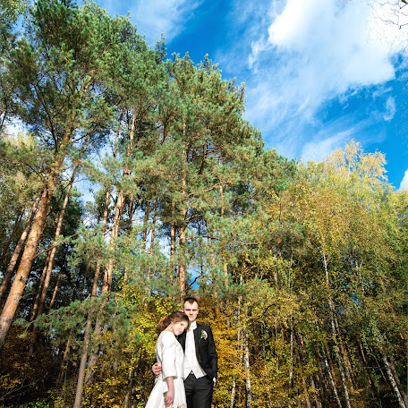 Wedding photographer Andrey Motorkin (AnryMotor). Photo of 28.11.2016