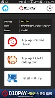 Screenshot of 010PAY Prepaid card recharge
