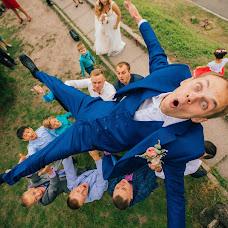 Wedding photographer Valentin Gricenko (PhotoVel). Photo of 16.09.2018