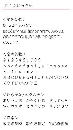 JTCu4e38u306bu3063u304dM 1.0.1 Windows u7528 9