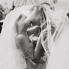 Wedding photographer Ekaterina Plotnikova (Pampina). Photo of 04.10.2018