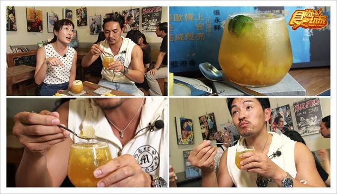 食尚玩家台南美食凰商號