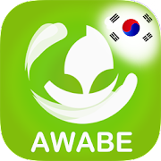 Korean : Languages For Beginners - Awabe