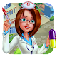 Download Doctor Game : Hospital Surgery & Operation Game For PC Windows and Mac