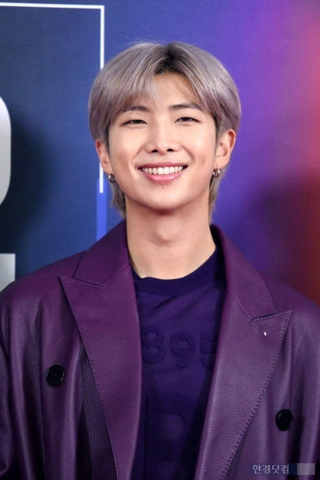 """Fans Are Worried About BTS's RM After Seeing Him Limp In Recent Episode Of  """"In The SOOP"""" - Koreaboo"""