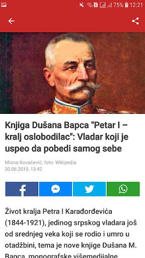 Blic Apk 2