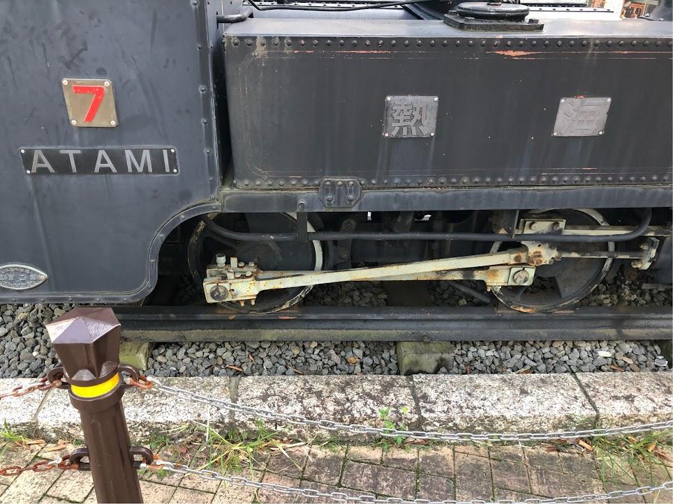 熱海駅前の機関車