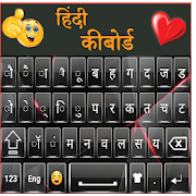 Quality Hindi Keyboard