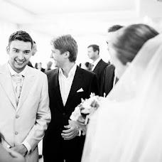 Wedding photographer Veronika Glazunova (GlaMstudio). Photo of 24.09.2013