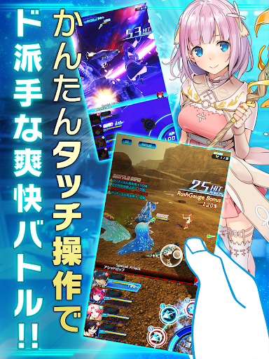 STAR OCEAN -anamnesis- 1.11.3 screenshots 18