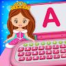 com.babyangelgames.princessfun
