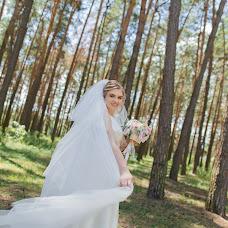 Wedding photographer Vitaliy Syromyatnikov (Syromyatnikov). Photo of 13.07.2018