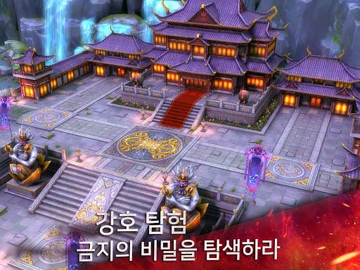 uad6cuc74cuc9c4uacbd apkpoly screenshots 10