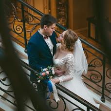 Wedding photographer Ekaterina Mityukova (PhotoPro). Photo of 11.11.2016