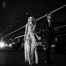 Wedding photographer Masha Rybina (masharybina). Photo of 02.07.2018