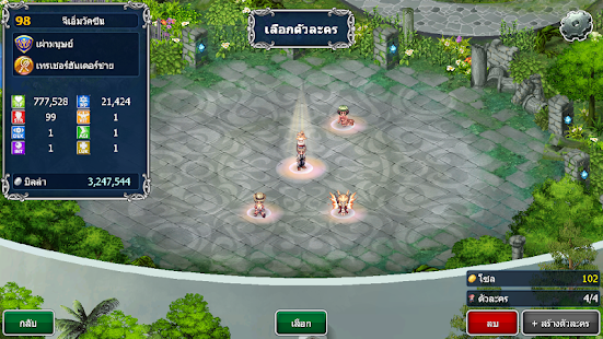 Game อสุรา ออนไลน์ - Asura Online APK for Windows Phone