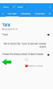 Hebrew English Translator Free 7.6.2 APK Mod Updated 2