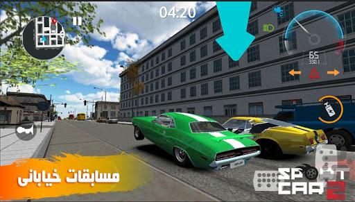 Sport Car : Pro drift - Drive simulator 2019 01.01.78 screenshots 1