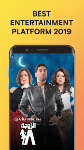 Our Story Turkish Drama In Hindi Download