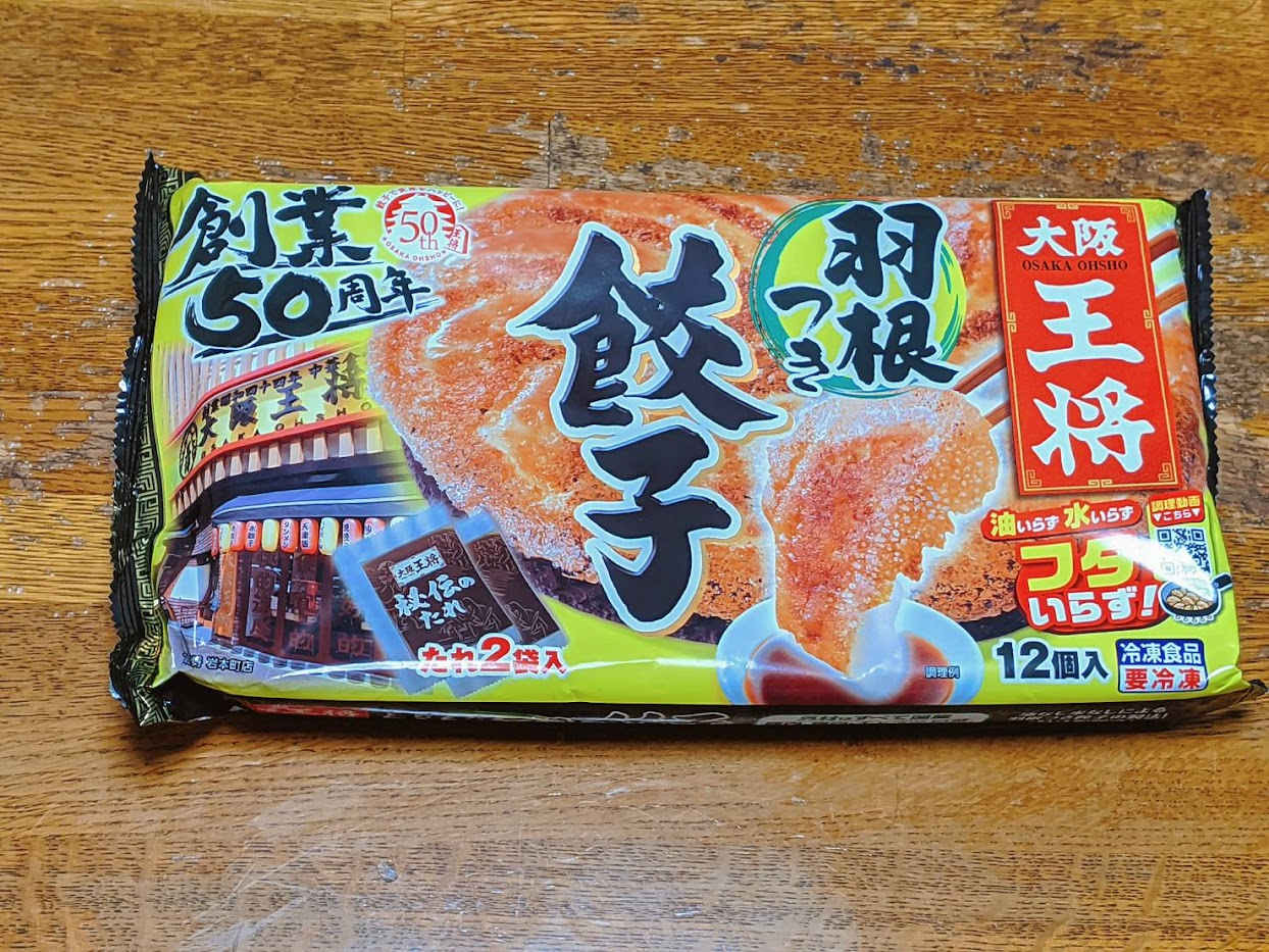 大阪王将餃子のパッケージ画像