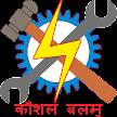 Koushalam APK