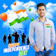 Download Independence Day Photo Frames For PC Windows and Mac