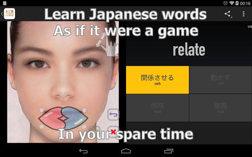 Japanese Word Listening 1000