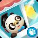 Dr. Panda小さな家