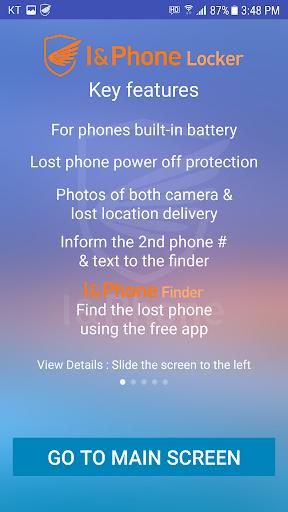 I&Phone Locker NFC, Anti-theft & Loss, Smartphone 1.1.3 screenshots 4