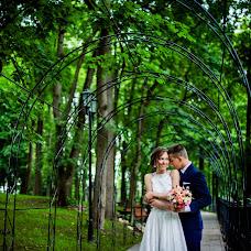 Wedding photographer Kristina Prokhorova (kristi71). Photo of 08.08.2017