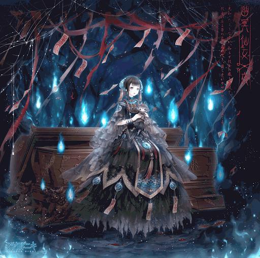 幽冥仙女・夜