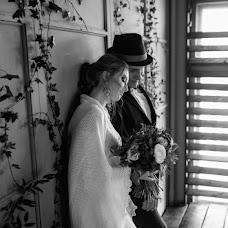 Wedding photographer Artem Golyakov (golyakov). Photo of 04.10.2016