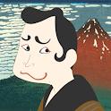 Ukiyo-e style portrait maker icon
